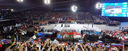World Skills Opening Ceremonies